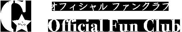 JUN SKY WALKER(S)オフィシャルファンクラブ