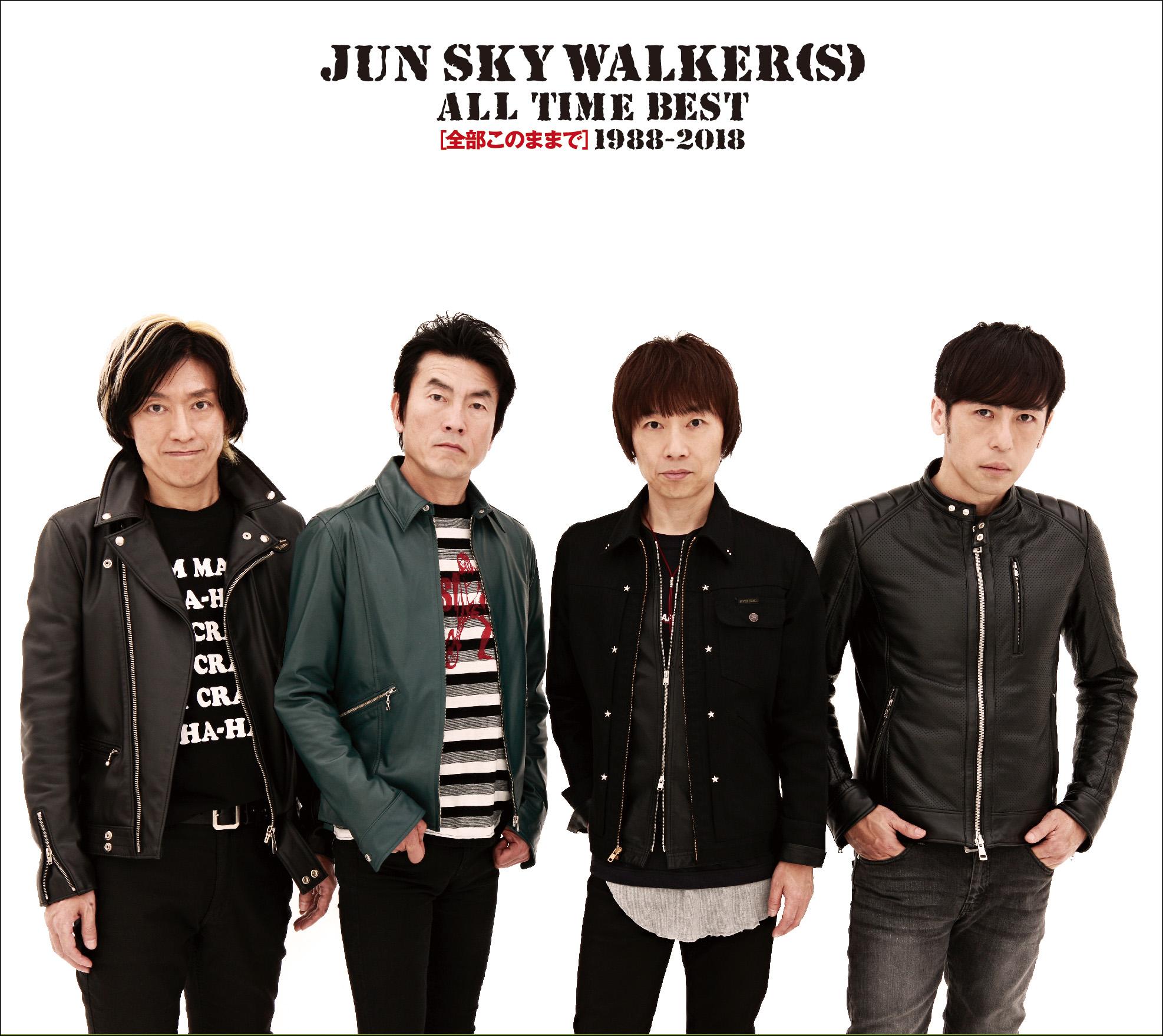 jun sky walker s official website